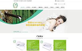 微商或者代理产品网站